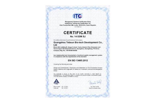 13485 system verification certificate
